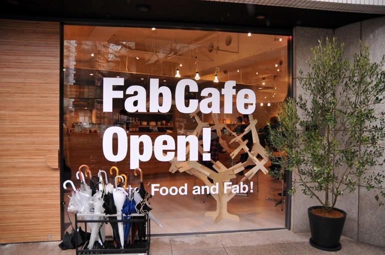 FabCafé